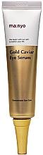Profumi e cosmetici Siero contorno occhi con oro - Manyo Factory Gold Caviar Eye Serum