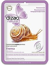 "Profumi e cosmetici Maschera viso all'acido ialuronico ""Bava di lumaca"" - Dizao Natural Snail Hyaluronic Mask"