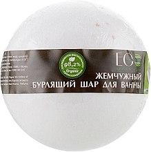 """Profumi e cosmetici Bomba da bagno """"Magnolia e Ylang Ylang"""" - Eco Laboratorie Pearl Bomb"""