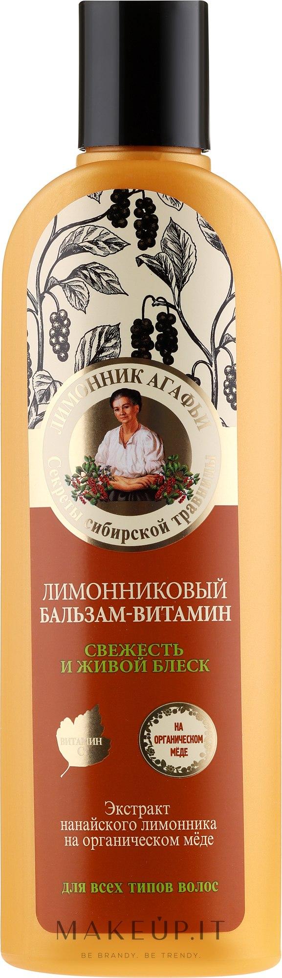 """Balsamo per capelli """"Freschezza alla citronella e lucentezza vivace"""" - Ricette di nonna Agafya  — foto 280 ml"""