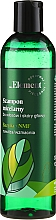Profumi e cosmetici Shampoo rinforzante anticaduta Estratto di basilico + FIN - _Element Basil Strengthening Anti-Hair Loss Shampoo