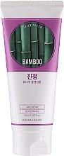 Profumi e cosmetici Schiuma detergente viso - Holika Holika Daily Fresh Bamboo Cleansing Foam