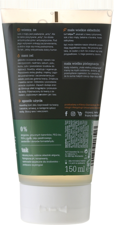 Gel viso - Tolpa Green Men Gel — foto N2