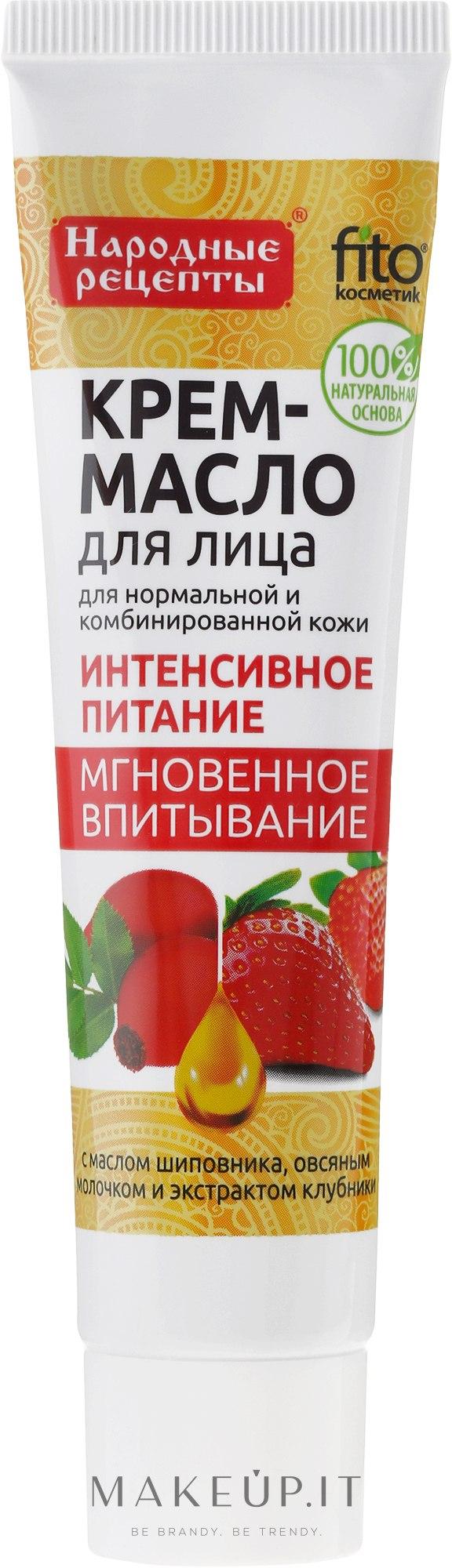"""Crema-olio viso """"Nutrizione intensiva"""" per pelli normali e miste - Fito cosmetica  — foto 45 ml"""
