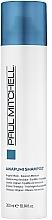 Profumi e cosmetici Shampoo idratante efetto volume - Paul Mitchell Awapuhi Shampoo