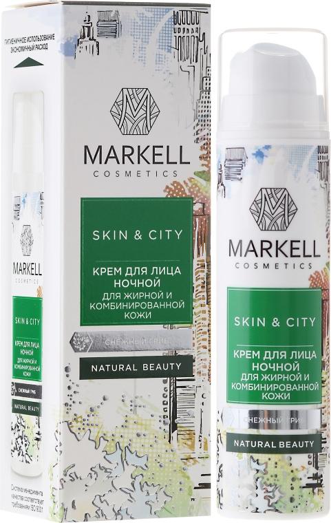 """Crema viso da notte """"Fungo di neve"""" per pelli grasse e miste - Markell Cosmetics Skin&City Face Cream"""