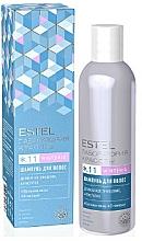 Profumi e cosmetici Shampoo - Estel Winteria Beauty Hair Lab Shampoo