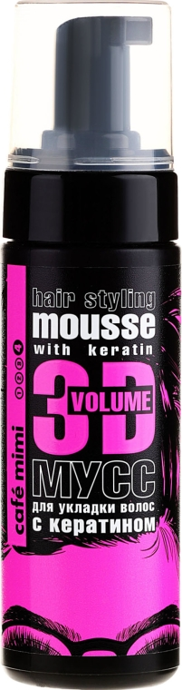 Mousse fissante alla cheratina - Cafe Mimi 3D Volume Hair Styling Mousse