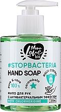 "Profumi e cosmetici Sapone mani antibatterico ""Carambola-Curcuma"" - MonoLove Bio Hand Soap With Chlorhexidine"