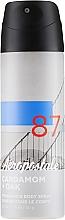 Profumi e cosmetici Spray corpo - Aeropostale Cardamom + Oak Fragrance Body Spray