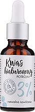 Profumi e cosmetici Acido ialuronico 3% con tripla attività - E-Fiore Hyaluronic Acid Gel 3%