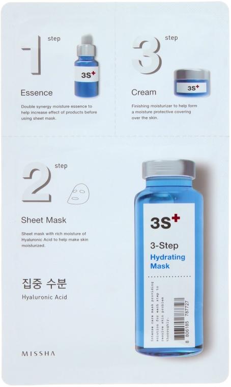Maschera viso idratante - Missha 3-Step Hydrating Mask — foto N1