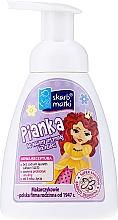 Profumi e cosmetici Schiuma per l'igiene intima, per bambini - Skarb Matki Intimate Hygiene Foam For Children