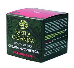 """Profumi e cosmetici Bio-crema viso """"Ringiovanente"""" - Fratti HB Karelia Organica Organic Knyazhenica"""
