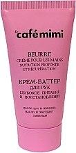 """Profumi e cosmetici Crem-olio mani """"Nutrizione profonda"""" - Cafe Mimi Hand Cream Oil"""
