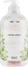 """Profumi e cosmetici Sapone liquido """"Lily"""" - Parisienne Italia Fiorile Lily Liquid Soap"""