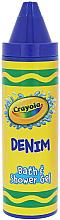 Profumi e cosmetici Gel doccia - Crayola Bath & Shower Gel Denim
