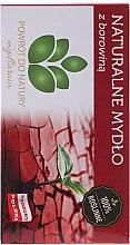 "Profumi e cosmetici Sapone naturale ""Fango"" - Powrot do Natury Natural Soap Mud"