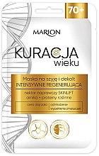 Profumi e cosmetici Maschera rigenerante per collo e decolleté - Marion Age Treatment Mask 70+