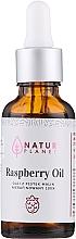 Profumi e cosmetici Olio di semi di lampone - Natur Planet Raspberry Oil 100%