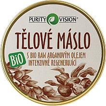 """Profumi e cosmetici Burro corpo """"Argan"""" - Purity Vision Bio Body Butter"""