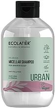 """Profumi e cosmetici Shampoo micellare per cuoio capelluto sensibile """"Aloe Vera e Verbena"""" - Ecolatier Urban Micellar Shampoo"""