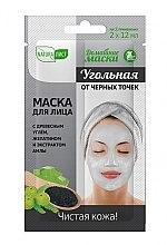 Profumi e cosmetici Maschera viso per punti neri al carbone - NaturaList