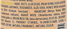 Gel detergente viso - Sattva Facial Cleanser Rose — foto N3