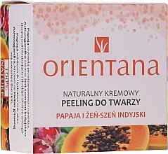 Set - Orientana Papaya (f/cr/40ml + f/peeling/50ml + eye/mask/1pad) — foto N5