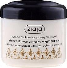 Profumi e cosmetici Maschera per capelli, con olio di argan - Ziaja Mask