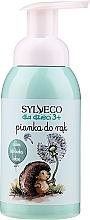 Profumi e cosmetici Schiuma detergente mani con aroma di mirtillo - Sylveco For Kids Hand Wash Foam