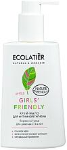 """Profumi e cosmetici Gel per l'igiene intima """"Cura delicata"""" - Ecolatier Girls' Friendly"""