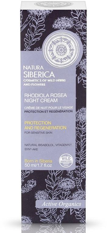 """Crema da notte per pelli sensibili """"Protezione e recupero"""" - Natura Siberica"""
