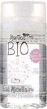 Profumi e cosmetici Acqua micellare - Marilou Bio Micellar wate