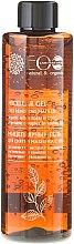 Profumi e cosmetici Gel micellare struccante - Eco Laboratorie Micellar Gel