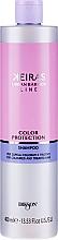 """Profumi e cosmetici Shampoo per capelli """"Protezione del colore"""" - Dikson Kerais Color Protections Shampoo"""