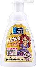 Profumi e cosmetici Schiuma per igiene intima, per bambini - Skarb Matki Intimate Hygiene Foam For Children