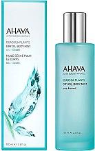 """Profumi e cosmetici Olio secco corpo """"Bacio di mare"""" - Ahava Deadsea Plants Dry Oil Body Mist Sea-Kissed"""