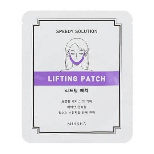 Patch viso - Missha Speedy Solution Lifting Patch — foto N1