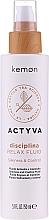 Profumi e cosmetici Spray-fluido per capelli ribelli - Kemon Actyva Disciplina Relax Fluid