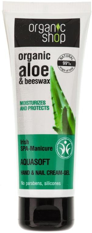 Crema-gel mani e unghie idratante con estratto di aloe e cera d'api - Organic Shop Hand Cream Aquasoft Aloe & Beeswax