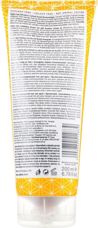 Gel doccia esfoliante - Kallos Cosmetics Spa Exfoliating Shower Gel  — foto N2