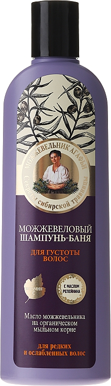 Shampoo anticaduta capelli al ginepro - Ricette di nonna Agafya