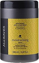 Profumi e cosmetici Maschera idratante con pantenolo e camomilla - Allwaves Panthenol And Chamomile Moisturizing Mask