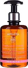 Profumi e cosmetici Acqua micellare - Apivita Micellar Water