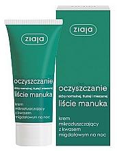 Profumi e cosmetici Crema purificante con acido mandelico, da notte - Ziaja Purifying Exfoliating Manuka Tree Night Cream