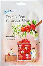Profumi e cosmetici Maschera viso in tessuto - PurenSkin Deep In Care Camucamu