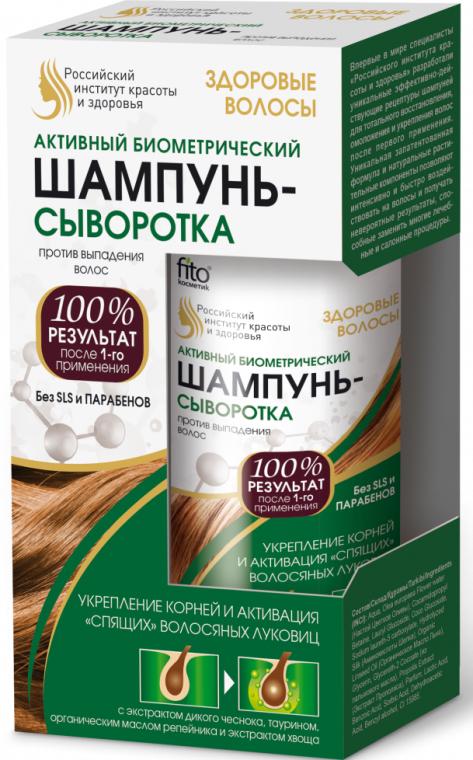 """Siero-shampoo attivo anti perdita di capelli - Crema per bambini """"Cura quotidiana"""""""
