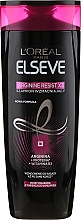 "Profumi e cosmetici Shampoo rassodante ""Force Arginine X3"" - L'Oreal Paris Elseve Shampoo Arginina Resist X3"