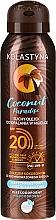 Profumi e cosmetici Olio secco solare - Kolastyna Coconut Paradise Oil SPF20